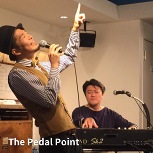 The Pedal Point